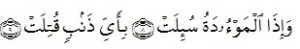 http://muhammadabrory.files.wordpress.com/2011/05/alquran.jpg?w=300